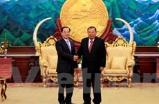 Tăng cường quan hệ giữa hai Văn phòng Chủ tịch nước Việt Nam và Lào