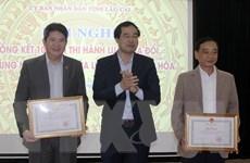 Lào Cai phát huy hiệu quả bảo tồn di sản dựa vào cộng đồng dân cư