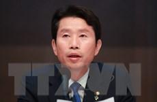 Quốc hội Hàn Quốc họp bất thường thảo luận về dự luật bầu cử sửa đổi