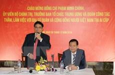 Trưởng Ban Tổ chức TW Phạm Minh Chính thăm và làm việc ở Ai Cập