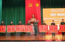 Hội nghị Quân chính Bộ Tư lệnh Thành phố Hồ Chí Minh năm 2019