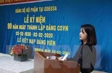 """Những """"đóa hồng đỏ"""" trong cộng đồng người Việt tại Odessa"""