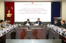 Tổ công tác của Thủ tướng làm việc với Ủy ban Quản lý vốn Nhà nước