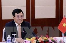 Cuộc họp đặc biệt của Hội đồng điều phối ASEAN về dịch COVID-19