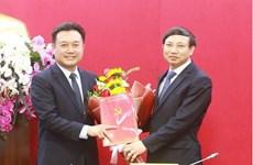 Quyết định chuẩn y Chủ nhiệm Ủy ban Kiểm tra Tỉnh ủy Quảng Ninh