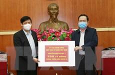 Ủy ban MTTQ Việt Nam phân bổ 150 tỷ đồng tiền ủng hộ cho Bộ Y tế