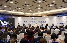 Trung Quốc hủy tổ chức Diễn đàn châu Á Bác Ngao năm 2020