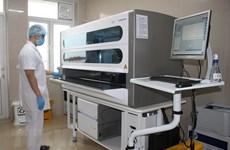 Mua sắm thiết bị y tế phòng, chống COVID-19 phải công khai, minh bạch