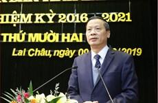 HĐND tỉnh Lai Châu họp bất thường thông qua các nghị quyết quan trọng