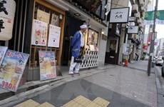 Kinh tế Nhật Bản khá hơn so với dự kiến ban đầu song vẫn suy thoái