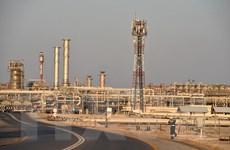 Giá dầu trên thế giới giảm do sự gia tăng số ca mắc COVID-19