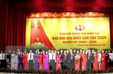 Tháng 7, Quảng Ninh hoàn thành đại hội đảng bộ cấp huyện, tương đương