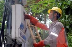 EVN bổ sung quy định xác nhận số liệu, lập hóa đơn tiền điện