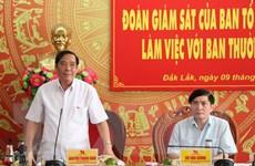 Dự thảo Báo cáo chính trị phải sát với tình hình thực tiễn địa phương