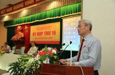 Tỉnh Đồng Nai tiếp tục nỗ lực cải thiện môi trường đầu tư