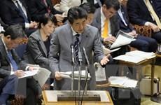 Nội các Nhật Bản thông qua định hướng chính sách kinh tế-tài chính mới