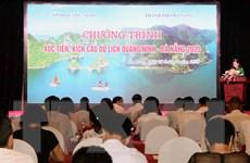 Quảng Ninh, Đà Nẵng phối hợp xúc tiến, kích cầu du lịch năm 2020