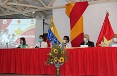 Tri ân các du kích Venezuela ủng hộ cách mạng Việt Nam