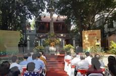 Tu bổ và tôn tạo đình Nam Hương trong khu Phố cổ Hà Nội