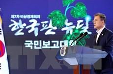 Hàn Quốc chuẩn bị thay đổi một số nhân sự của Nhà Xanh