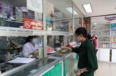 Đảm bảo cung ứng đủ thuốc, bình ổn giá, tránh hiện tượng găm hàng