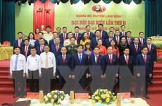 Tuyên Quang: Đại hội Đảng bộ huyện Lâm Bình bầu trực tiếp Bí thư