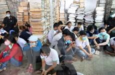 Xóa tụ điểm đánh bạc trong cụm công nghiệp tại tỉnh Tây Ninh