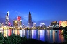 Phát triển Trung tâm tài chính khu vực và quốc tế TP. Hồ Chí Minh