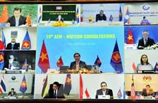 ASEAN 2020: Tăng cường hợp tác và chung vai chống lại dịch COVID-19