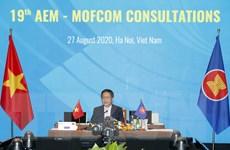 Tiếp tục triển khai Sáng kiến Hợp tác Thương mại mở rộng ASEAN-Hoa Kỳ