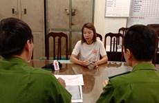 Hà Nội: Phát hiện đối tượng lừa đảo, làm giả sổ đỏ căn hộ đang thuê