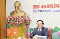 Hội đàm trực tuyến giữa hai Đảng Cộng sản Việt Nam và Nhật Bản