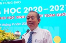 Phó Thủ tướng Thường trực Trương Hòa Bình dự khai giảng tại TP.HCM