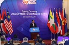 Phát biểu của Phó Thủ tướng Phạm Bình Minh tại Hội nghị AMM 53