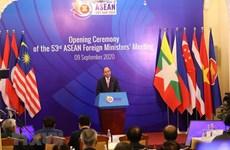 ASEAN cần tiếp tục đoàn kết, kiên định con đường, phương cách của mình