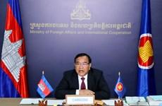 AMM 53: Campuchia dự Hội nghị Bộ trưởng Đối tác Mekong-Mỹ