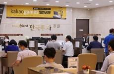 Hàn Quốc: Giới đầu tư đổ tiền vào các đợt phát hành IPO trong năm nay