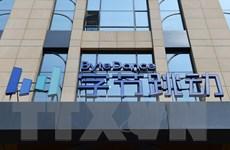 ByteDance: Chọn đối tác cần được Chính phủ Trung Quốc và Mỹ thông qua