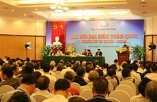 Đại hội Hội Điện ảnh Việt Nam: Cầu nối với cộng đồng điện ảnh quốc tế