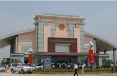 Phê duyệt phạm vi khu vực cửa khẩu quốc tế Hoa Lư, cửa khẩu Hoàng Diệu