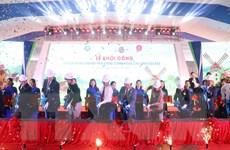 Đắk Lắk: Khởi công dự án Tổ hợp Khu nông nghiệp ứng dụng công nghệ cao