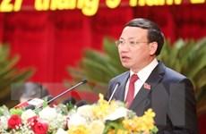 Nghị quyết Đại hội Đảng bộ nhiệm kỳ mới là khát vọng người Quảng Ninh