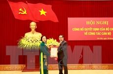 Yên Bái: Công bố quyết định của Bộ Chính trị về công tác cán bộ