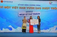 """Khởi động dự án """"Vì một Việt Nam vươn cao vượt trội"""""""