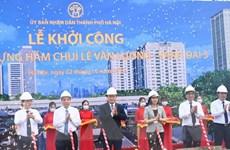Khởi công dự án xây dựng hầm chui Lê Văn Lương-Vành đai 3