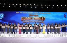 TP.HCM tôn vinh Doanh nghiệp, Doanh nhân tiêu biểu năm 2020