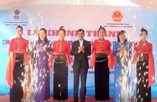 Đại sứ Ấn Độ cắt băng khánh thành xây kênh mương nội đồng ở Yên Bái