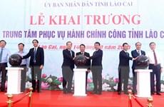 Tỉnh Lào Cai khánh thành Trung tâm Phục vụ hành chính công