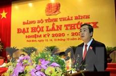 Thái Bình: Tổng sản phẩm GRDP bình quân 5 năm ước tăng 9% mỗi năm