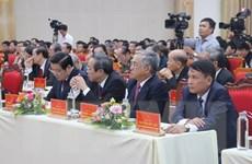 Bế mạc Đại hội Đảng bộ tỉnh Quảng Trị lần thứ XVII, nhiệm kỳ 2020-2025
